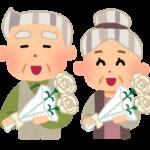 keirounohi