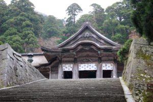 oogamiyamajinja