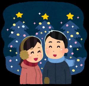 christmas_date
